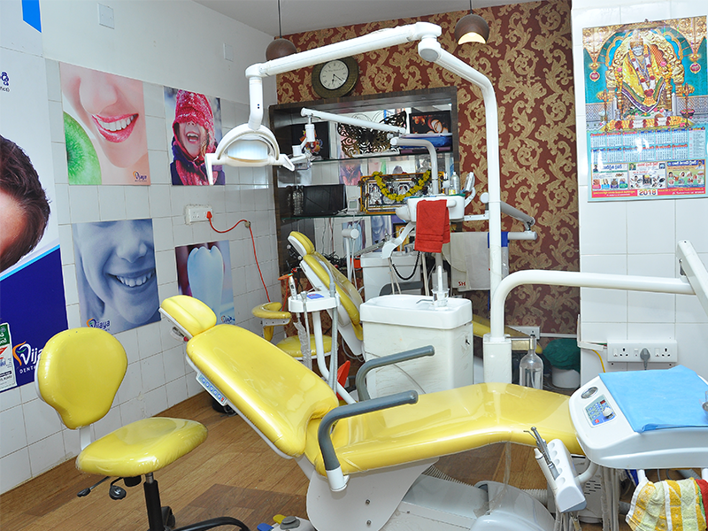 Best Dental Clinic in Nellore-AU1